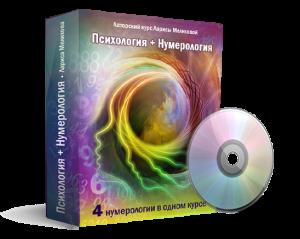 3vаr_box&CD