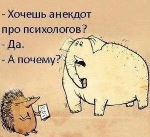 psixology
